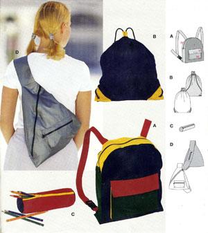 Выкройка детского рюкзака Ива.  Просмотров: 5545 Загрузок.